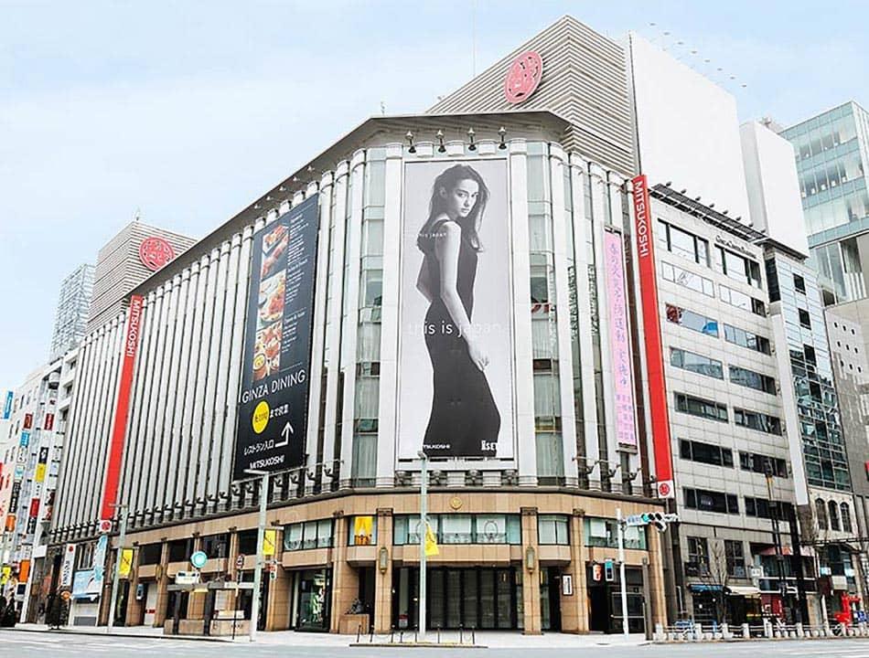 ベル・フルール 三越銀座店