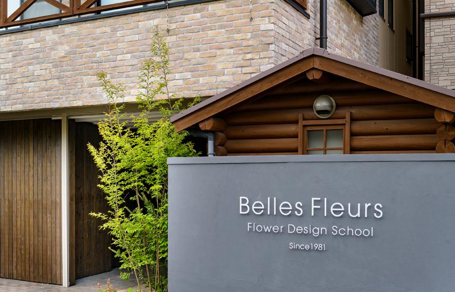 ベル・フルール フラワーデザインスクール 常盤台校/ Belles Fleurs Flower Design School Tokiwadai