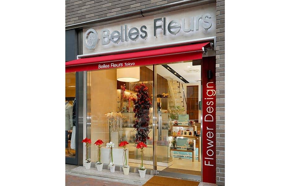ベル・フルール 銀座本店/Belles Fleurs Ginza