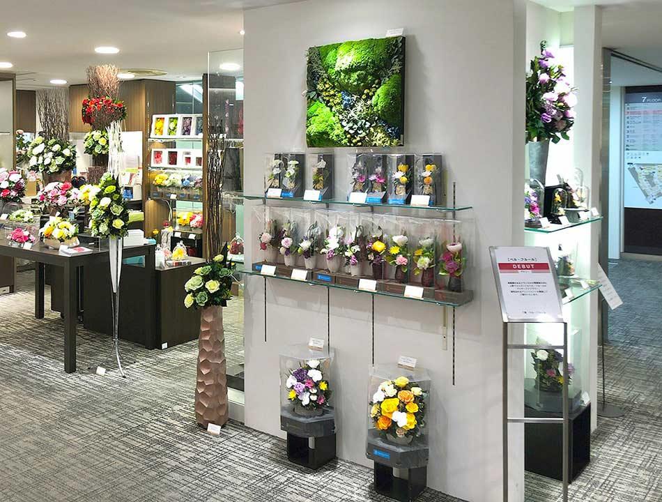 ベル・フルール 高島屋横浜店