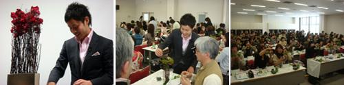 NFD北海道支部事業デモ&講習会