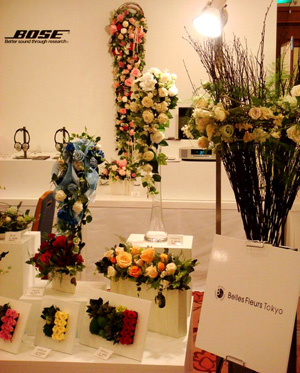 松屋2008春の松美会