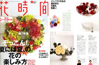 プリザーブドフラワーならではの色合い、大輪花、ピンクローズ、インテリア使い