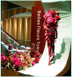 新宿高島屋「プリザーブドフラワーの世界展」