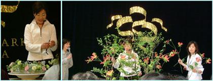 花のオリンピック「WAFA世界大会 ワールドフラワーショー」