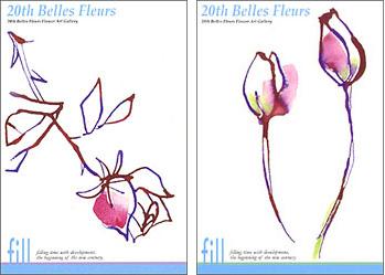 20th. Belles Fleurs デザイン展 -fill-