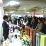 三越伊勢丹「大誕生祭」