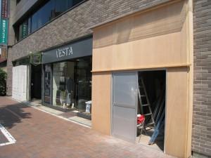 7月8日(火)に銀座本店がオープン