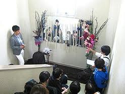 東京テクノ・ホルティ専門学校