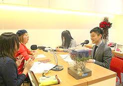 TOKYO FM「BlueOcean」