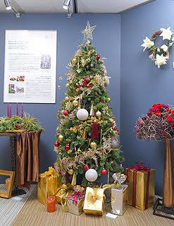 テーマ2:「集う 〜 Christmas〜」
