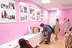 デザイン展の最後を飾るのは、壁面を埋め尽くす91点の「コラージュ」作品