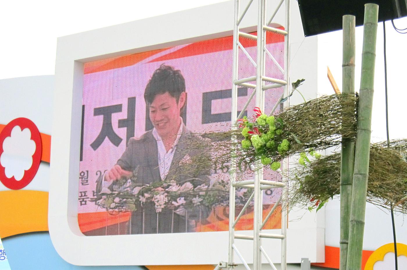 「2012高陽国際花博覧会」今野亮平によるプリザーブドフラワーのデモンストレーション風景 会場モニター