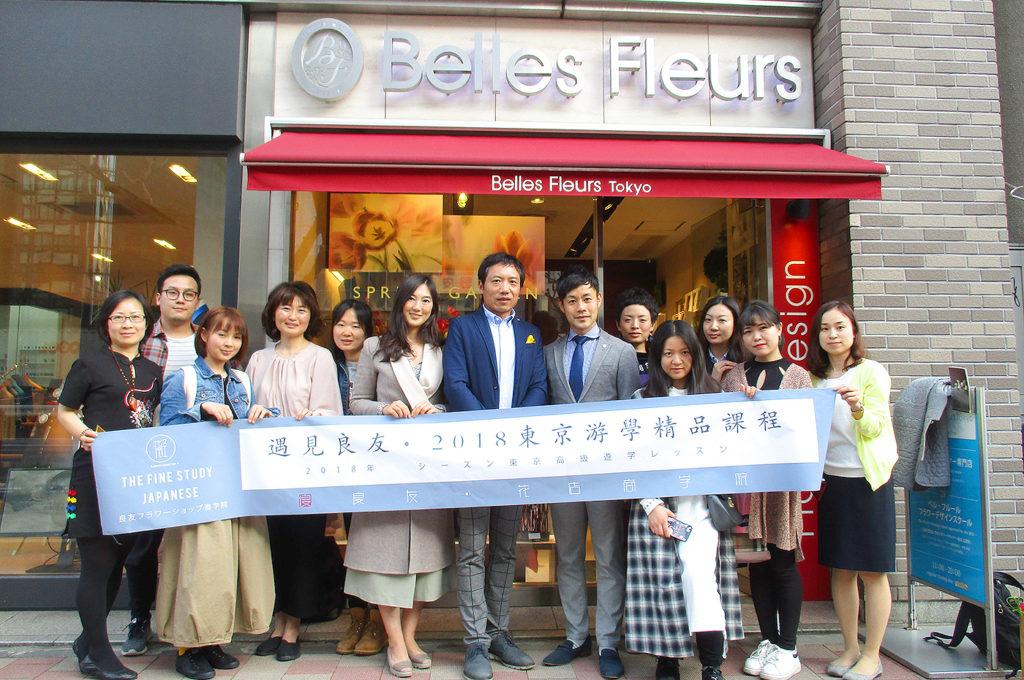 中国からのお客様を迎えた団体ツアー開催