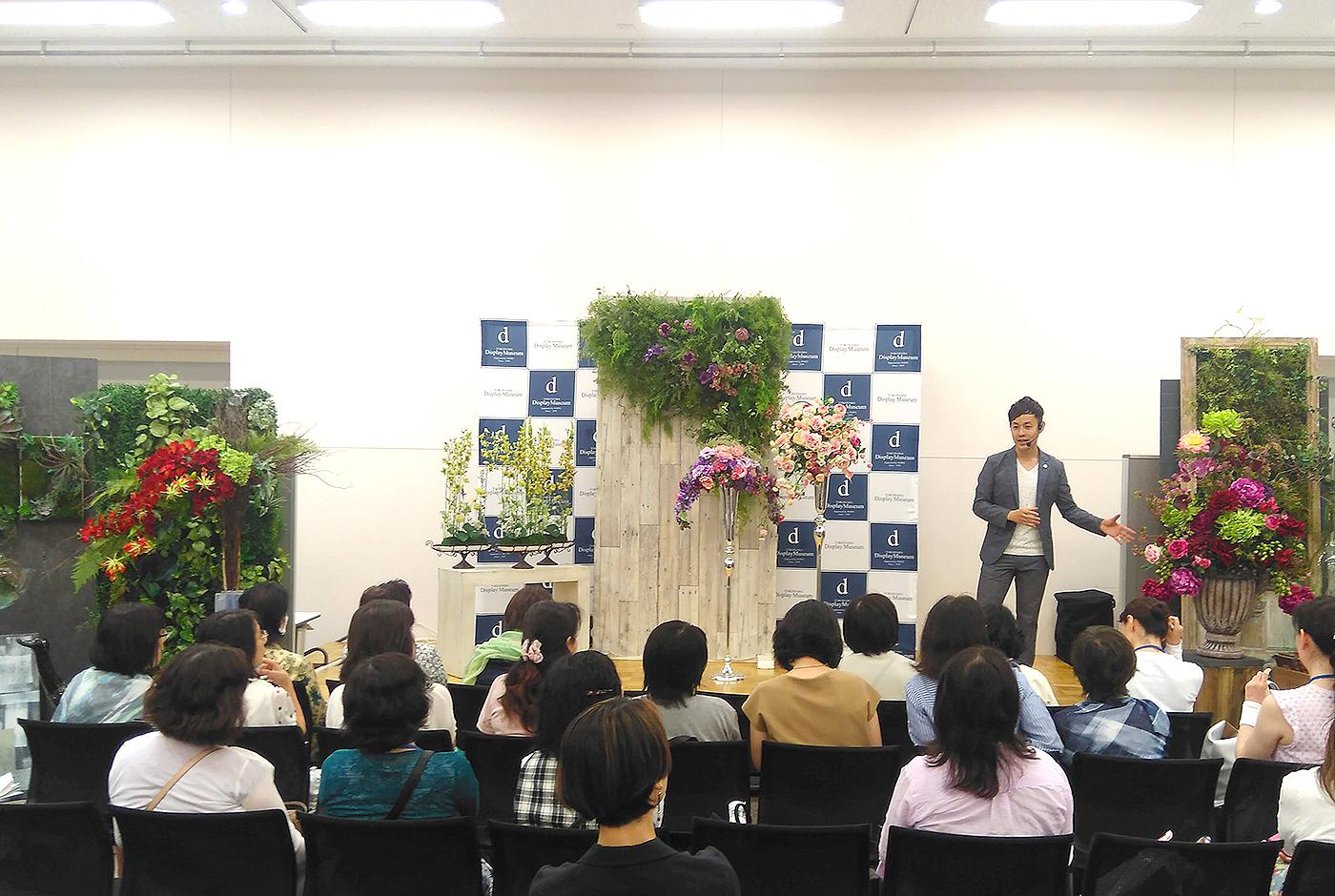 横浜ディスプレイミュージアム展示会にてデモンストレーション