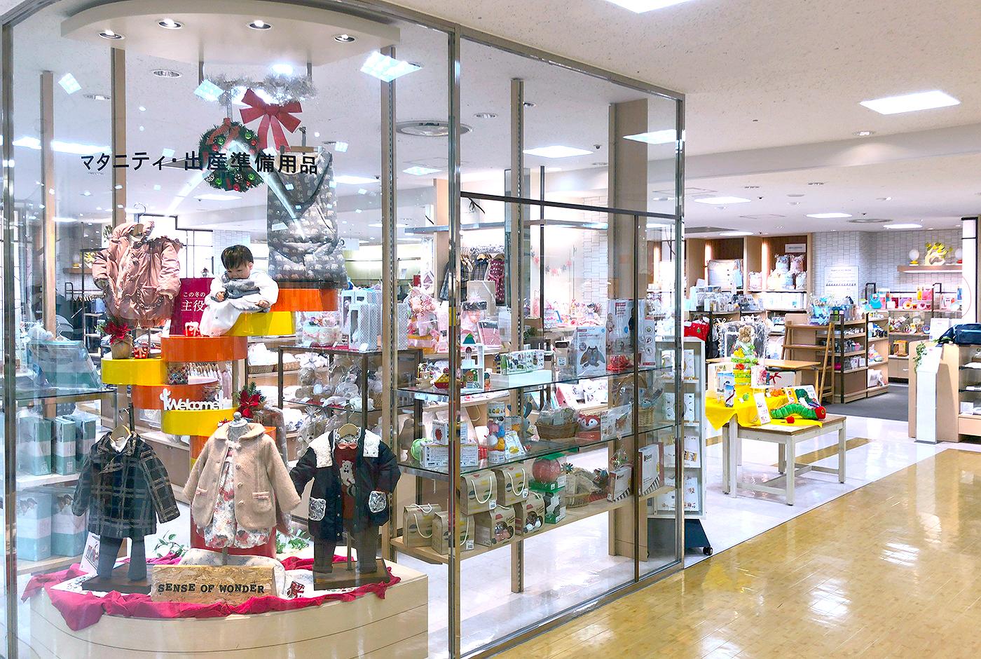 伊勢丹浦和店にて「はらぺこあおむし」フォトフレーム販売開始