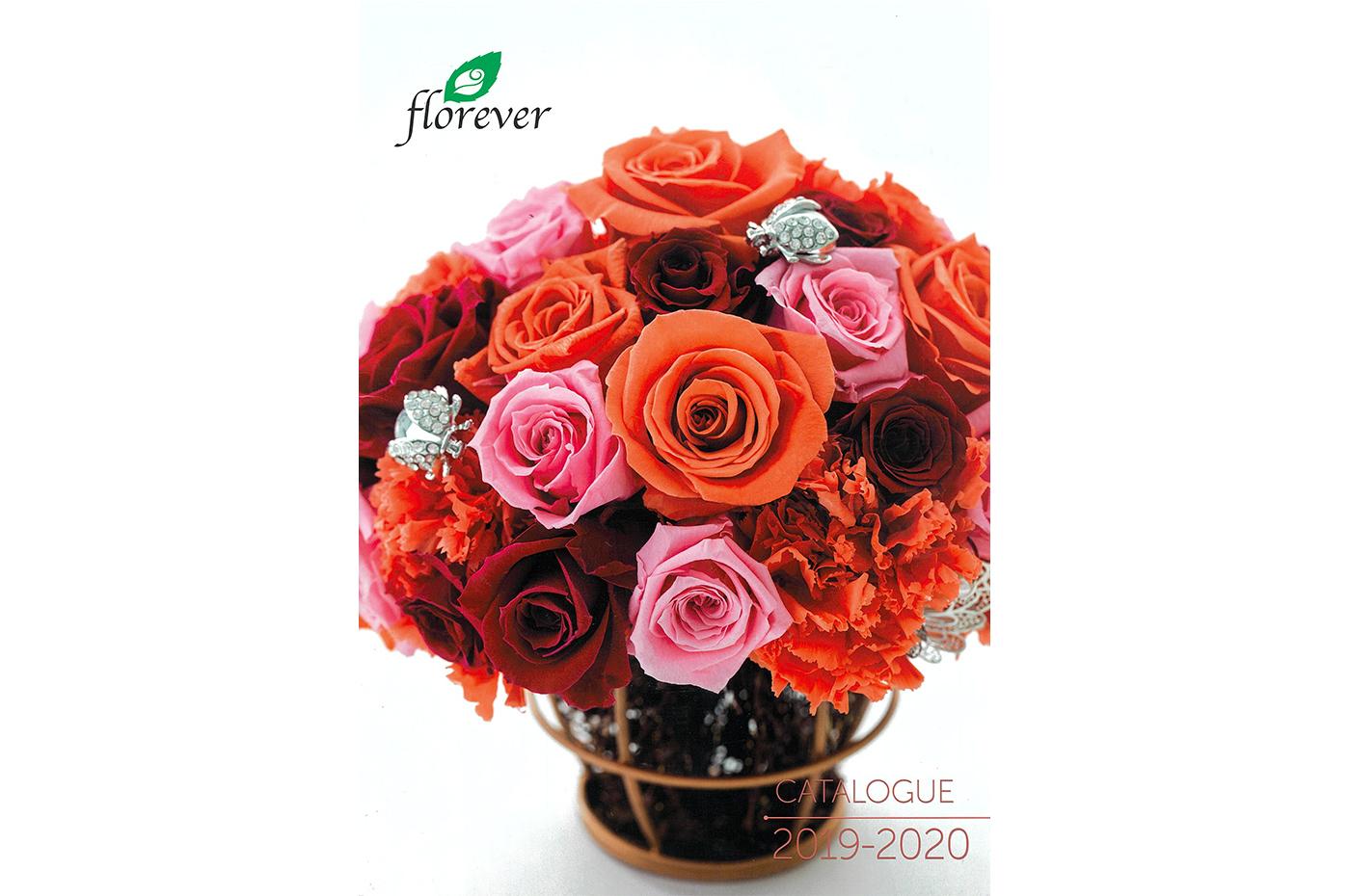 floreverカタログに作品提供