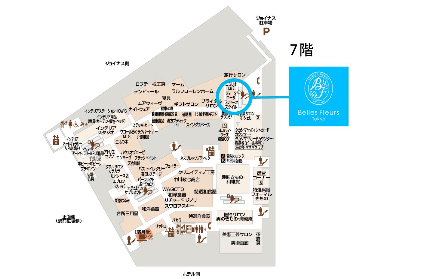横浜タカシマヤ常設店オープン