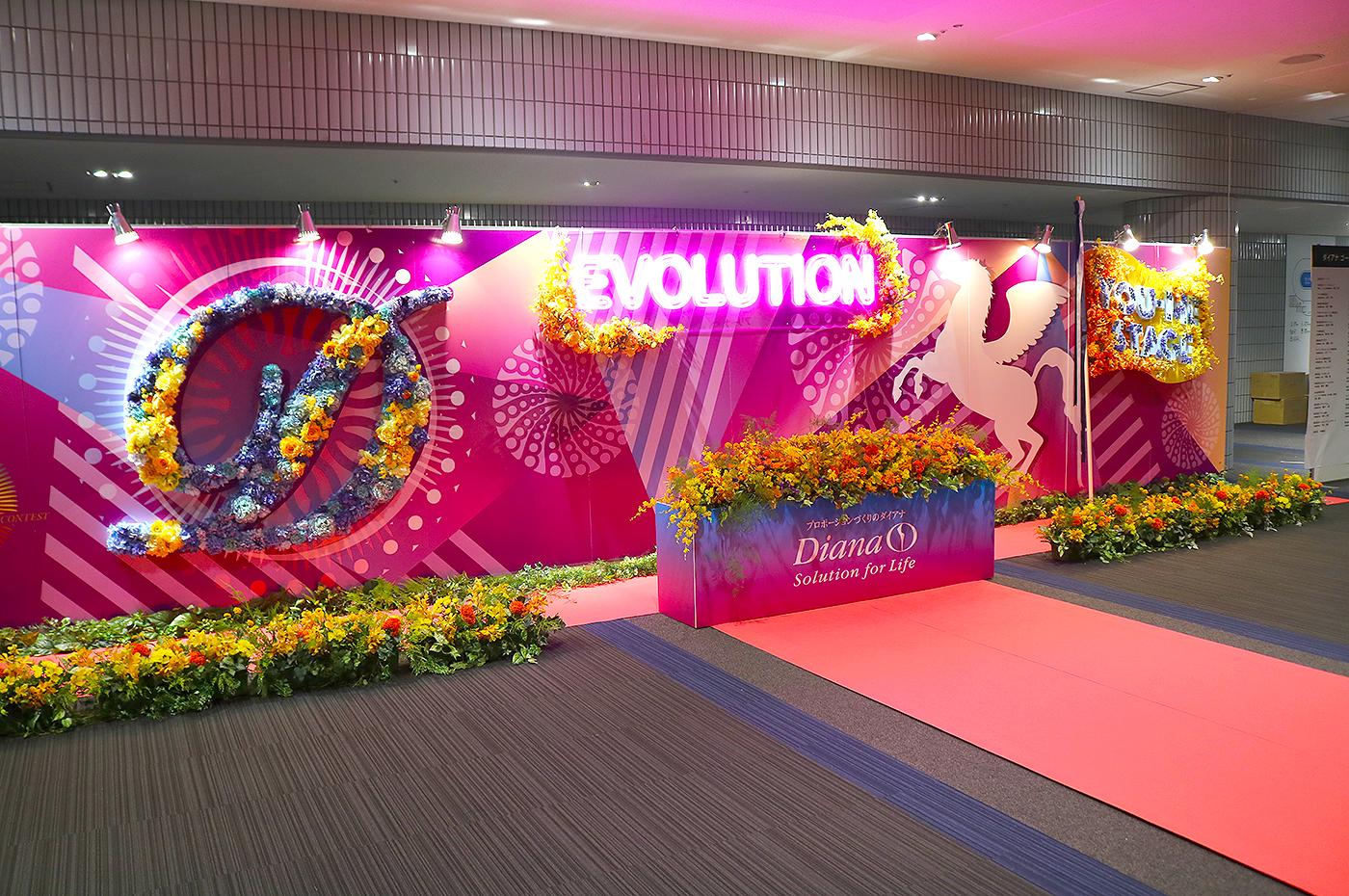 ダイアナゴールデンポロポーションアワード2019装飾
