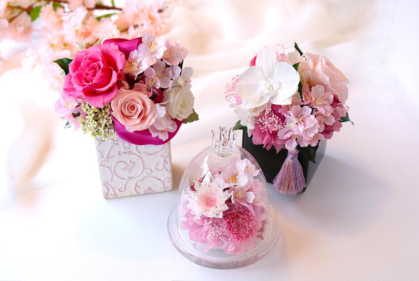 季節限定!桜(サクラ)のデザイン特集