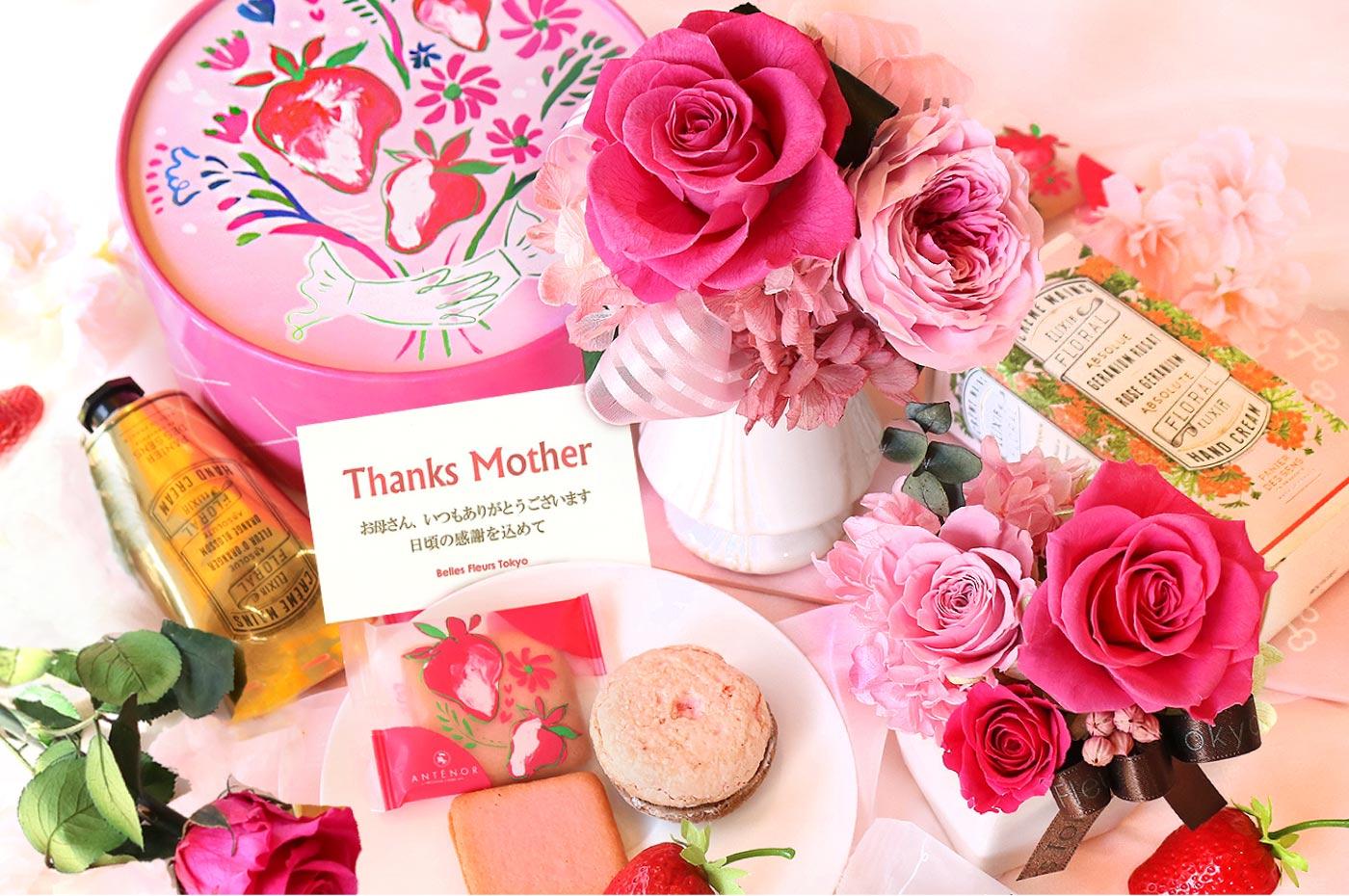 2020母の日花とスイーツギフトセット